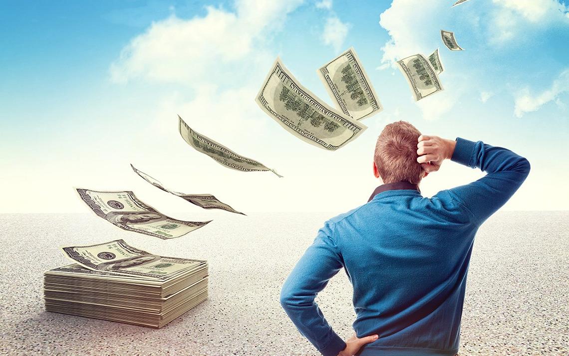 Почему мы теряем деньги
