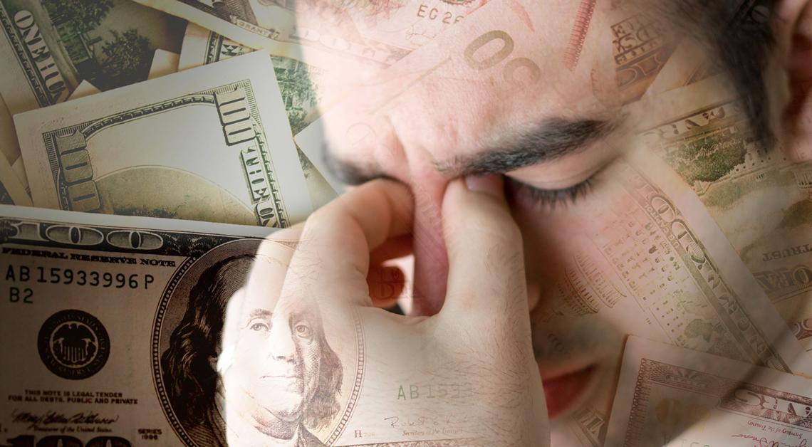 Страх экономии